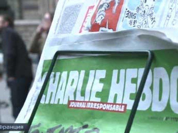"Спецвыпуск Charlie Hebdo выйдет с религиозной карикатурой ""Бог-террорист"""