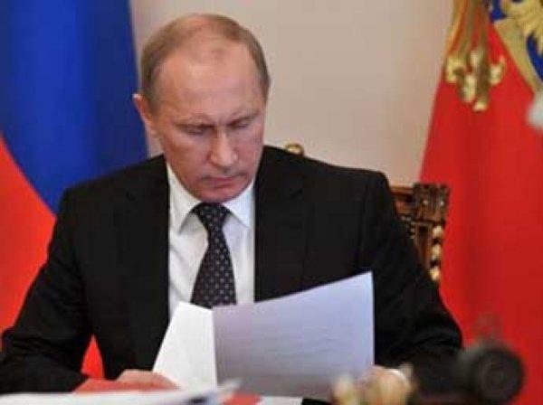 Путин распорядился создать единую базу данных на россиян