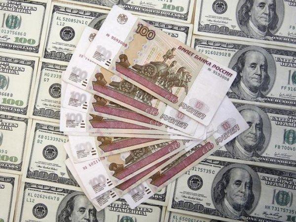 Курс доллара на сегодня, 28 января 2016: аналитики рассказали об опасных для экономики скачках курса рубля