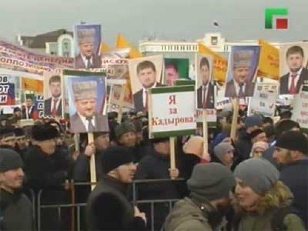 Митинг в Грозном 22 января 2016 в поддержку Кадырова собрал 1 миллион человек – чеченские СМИ (видео)