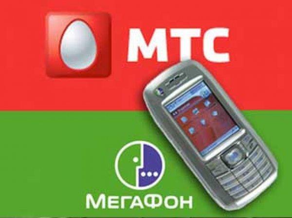 МТС и «Мегафон» запустили услугу слежки за сотрудниками для работодателей
