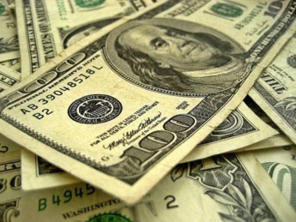 Курс доллара на сегодня, 21 января 2016: на торгах в среду доллар превысил 80 рублей, евро – 87