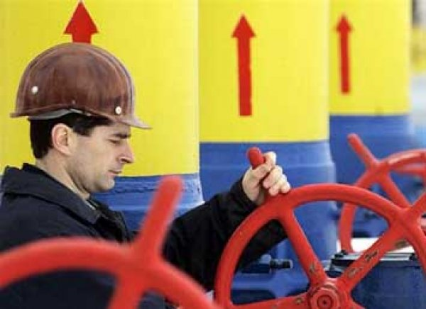 Киев сделал транзит российского газа в 1,5 раза дороже