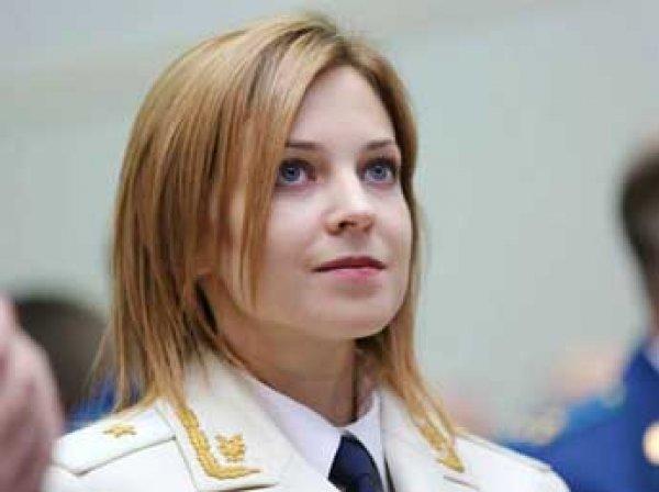 Прокурор Крыма Поклонская впервые вышла в свет в белом генеральском кителе
