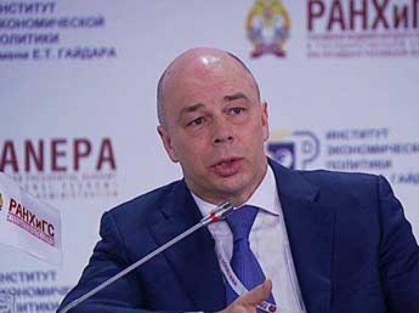Министр финансов Силуанов: в России может повториться кризис 1998 года