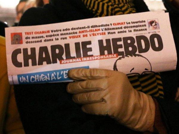 Charlie Hebdo опубликовал карикатуру на нападение на женщин в Кёльне