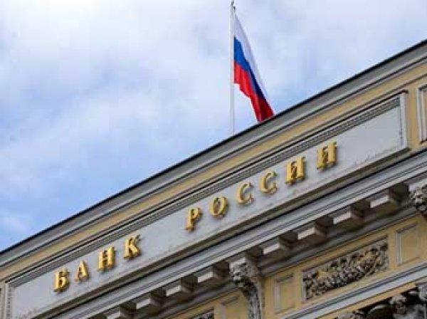 Центробанк лишил лицензий шесть негосударственных пенсионных фондов