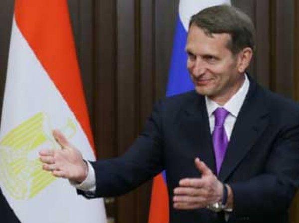 Нарышкин назвал условия возвращения туристов в Египет