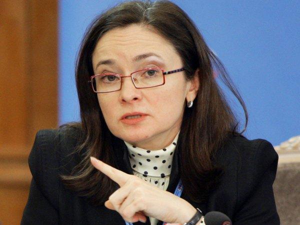 Курс доллара на сегодня, 21 января 2016: Набиуллина назвала курс рубля фундаментально обоснованным