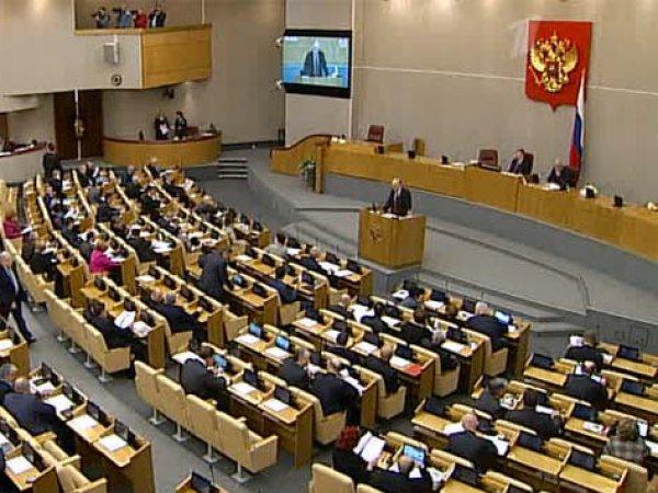 В Госдуме рассмотрят законопроект о запрете коллекторской деятельности