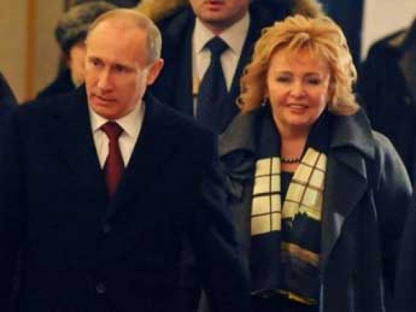 СМИ: Людмила Путина вышла замуж и сменила фамилию