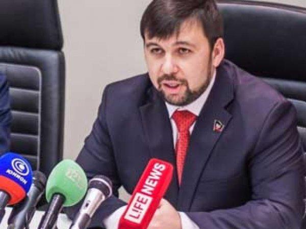 ДНР предложила Киеву компромиссный вариант поправок в Конституцию Украины