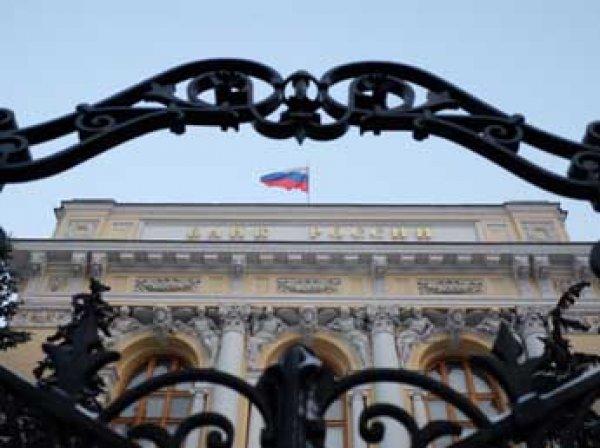 Центробанк успокоил банкиров: на финрынке все стабильно