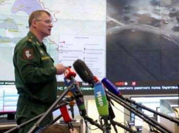 Минобороны рассказало, чем операция США в Сирии отличается от российской