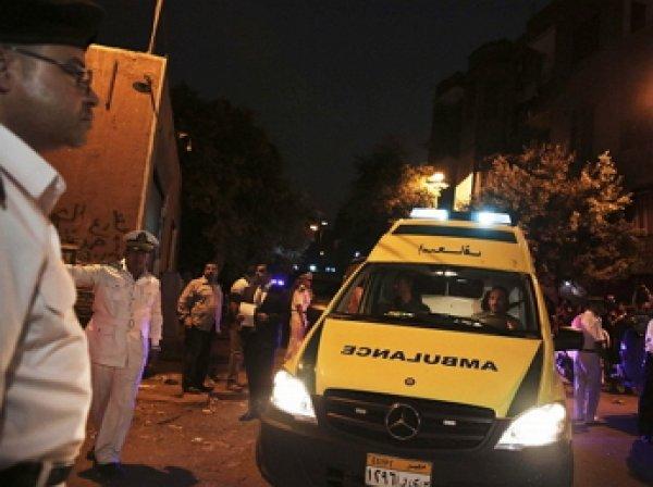 Каир, взрыв: жертвами взрыва в Каире стали 10 человек