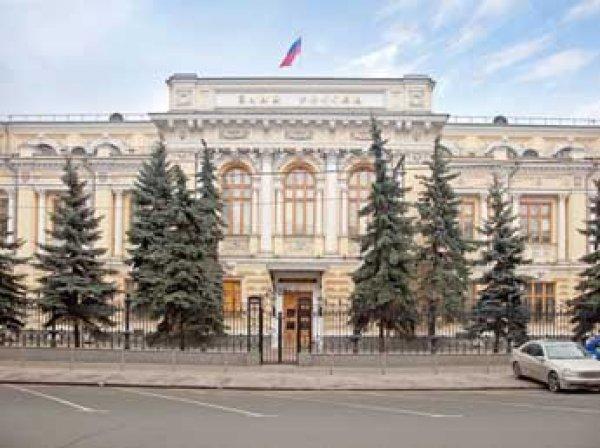 Центробанк лишил лицензии банк, обслуживающий РПЦ