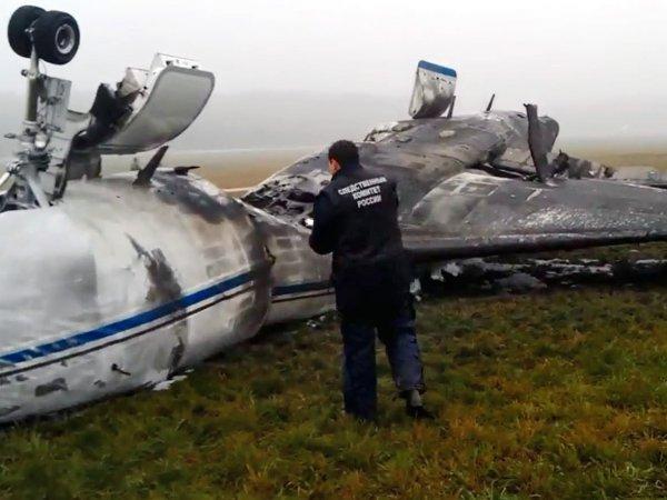 Следствие по делу о крушении Falcon во Внуково завершено