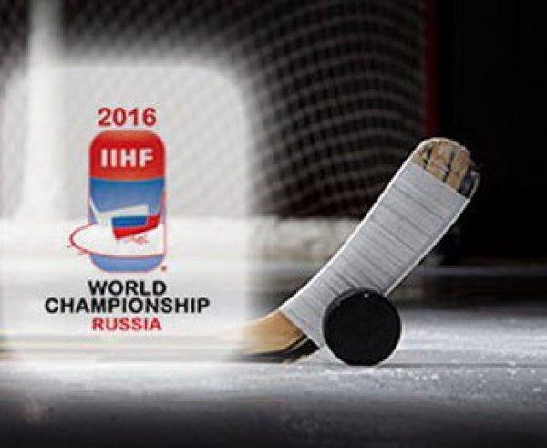 В ожидании Чемпионата Мира по хоккею 2016