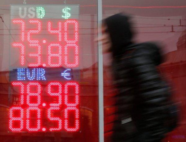 Всемирный банк выяснил, когда восстановится российская экономика