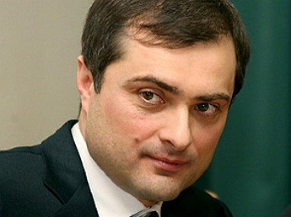 Владислав Сурков охарактеризовал переговоры с Викторией Нуланд как мозговой штурм