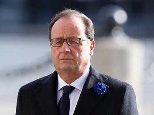 Президент Олланд ввел во Франции чрезвычайное положение из-за безработицы
