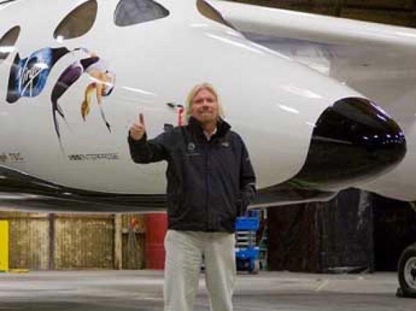 В США представили новый корабль для космических туристов
