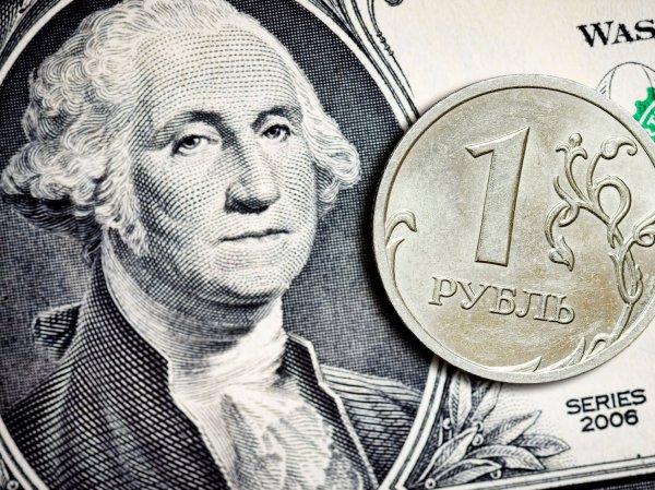Курс доллара на сегодня, 19 февраля 2016: курсу доллара пророчат снижение до 72 рублей к маю