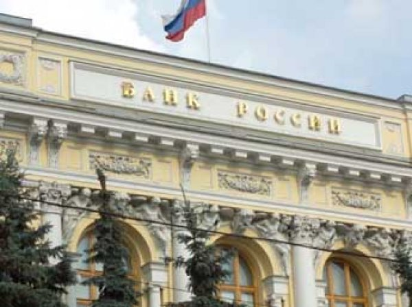 ЦБР объяснил скачки курсов валют местью уволенного банкира