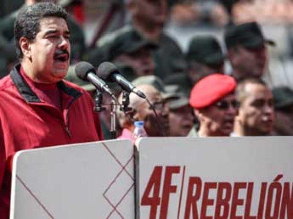 Президент Венесуэлы впервые за 20 лет поднял цены на самый дешевый в мире бензин