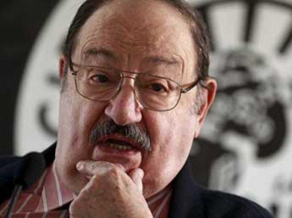 Итальянский писатель Умберто Эко скончался от рака