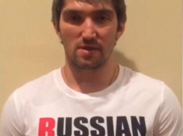 Хоккеист Овечкин записал видеообращение в майке с Путиным и Шойгу