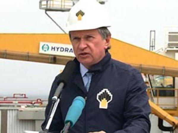 """Сечин рассказал о нефтяном кризисе, цене на нефть и приватизации """"Роснефти"""""""