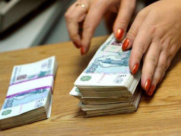 В Москве сотрудница банка украла со счета клиента 2,4 млн рублей