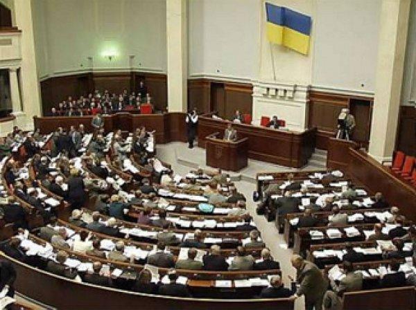 Рада хочет переименовать Украину и Россию