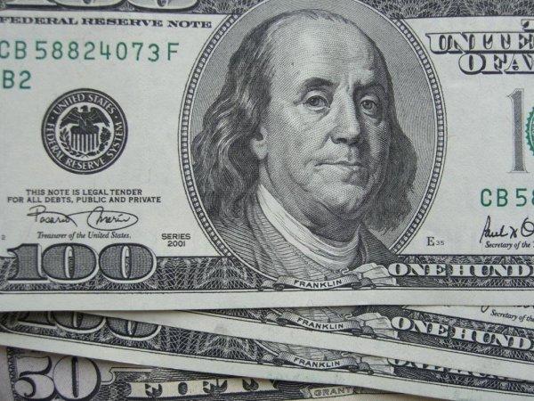 Курс доллара 19 февраля 2016 поднялся выше 76 рублей