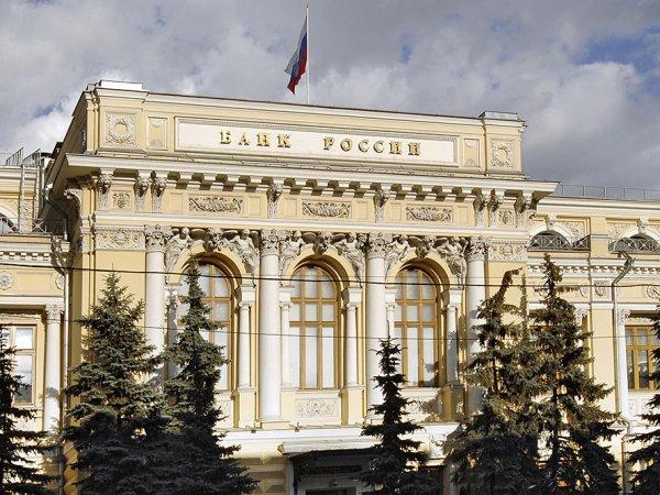 Курс доллара на сегодня, 13 февраля 2016: Банк России заложил нефть по  в рисковый сценарий развития экономики РФ