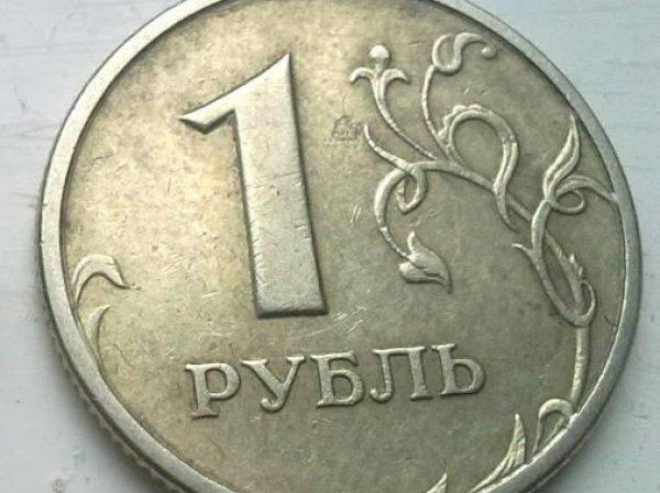 Курс доллара на сегодня, 16 февраля 2016: у рубля появился шанс на укрепление – эксперты