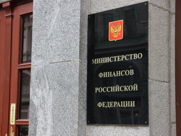 СМИ: Минфин предрек застой экономики России в случае отсутствия реформ