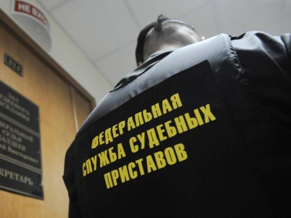 Приставы взыскали с предприятия 10 тысяч рублей за долг в три копейки