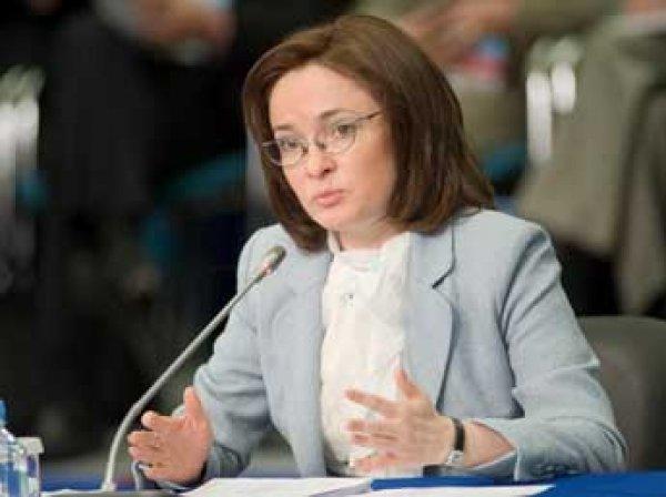 Глава ЦБ Набиуллина назвала лучший способ спасти рубль