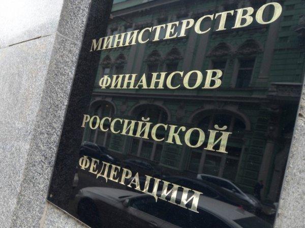 Курс доллара на сегодня, 18 февраля 2016:у России нет острой необходимости занимать любой ценой – Минфин