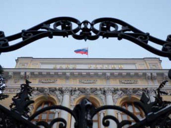 Банк России лишил лицензии московский банк за утрату капитала