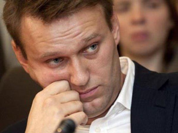 Навальный создал «реестр злодеев» из чиновников и силовиков