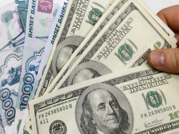 Курс доллара на сегодня, 24 февраля 2016: эксперты пророчат январскую судьбу доллару к началу весны