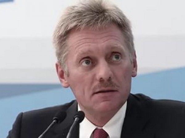 Песков прокомментировал предложение Порошенко об освобождении Савченко