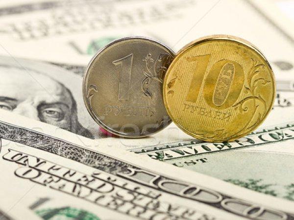 Курс доллара на сегодня, 15 марта 2016: экономисты оценили вероятность рекордного роста рубля в будущем