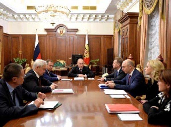 На ночном совещании у Путина Улюкаев поспорил с Набиуллиной за экономический рост