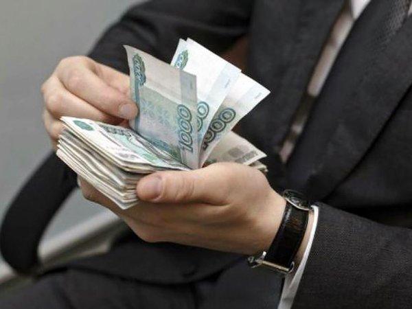 Росстат раскрыл данные о зарплатах федеральных чиновников