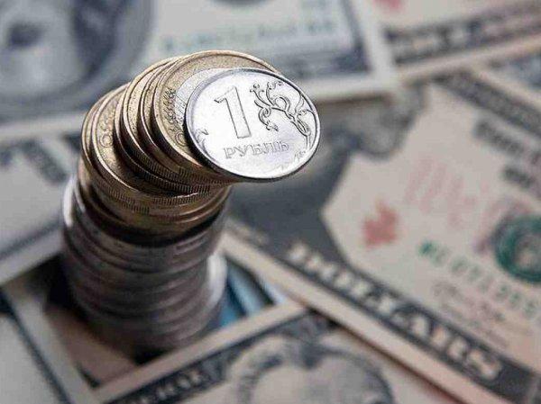Курс доллара на сегодня, 12 марта 2016: рубль демонстрирует самое существенное укрепление с начала года -сперты эк