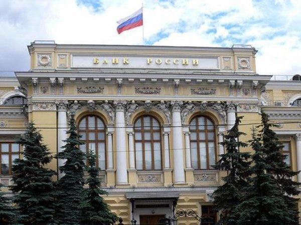 Курс доллара на сегодня, 15 марта 2016: на рубль окажут влияние решения ЦБ РФ и ФРС США – эксперты